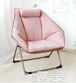 懶人沙發創意懶人沙發簡約臥室小沙發單人休閒家用靠椅小戶型陽臺折疊躺椅LX 雲朵