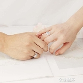 結婚用的假鑚戒一對仿真男女對戒情侶婚禮儀式交換道具求婚戒指 金曼麗莎