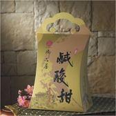 【御品屋】鹹酸甜提盒_茶梅蜜果(每組2入)(免運)