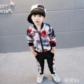 中大尺碼套裝 新款男童秋季童裝帥氣兒童寶寶運動衣服三件式潮衣 js11925『科炫3C』