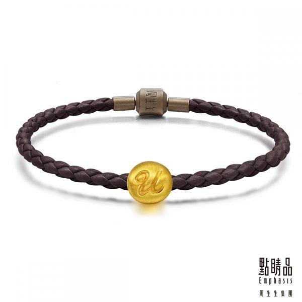 點睛品 Charme 字母系列黃金串珠(字母U)