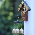 銅風鈴 純黃銅鈴鐺 日式田園金屬愛巢風鈴 壁掛飾門鈴 節日禮物 純銅風鈴 印象