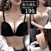 克妹Ke-Mei【AT54266】天啊好性感!平行摟空繃帶內建厚墊無鋼圈內衣