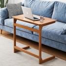 床上桌 實木腿床邊桌側邊款臥室簡易筆記本電腦桌家用懶人桌可移動小桌子 米家WJ
