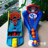 親子玩具-投籃玩具競技游戲聚會比賽兒童益智玩具早教桌游手眼協調親子互動-奇幻樂園