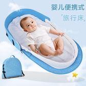 便攜式床中床寶寶嬰兒床帶蚊帳多功能神器防壓bb床新生兒床上床床