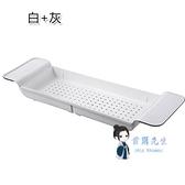 浴缸架 伸縮瀝水浴缸架衛生間浴室塑料洗澡盆置物架多功能收納架子T
