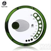 學生用cd機播放器家用學英語 便攜式CD播放機發燒 隨身 花樣年華