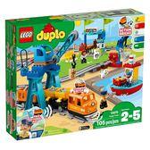 【愛吾兒】LEGO 樂高 得寶系列 10875 貨運列車