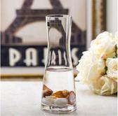 簡約玻璃花瓶創意透明人造水晶玻璃客廳餐桌裝飾花器擺件「摩登大道」