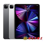 """※南屯手機王※ iPad Pro 2021 11"""" 128G Wi-Fi+行動網路版 A2459【宅配免運費】"""