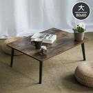 摺疊桌 方形桌 桌 矮桌 和室桌 茶几桌【F0064】日式方形摺疊桌80X60 完美主義