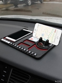 汽車車載手機支架創意多功能車內用儀錶臺支撐導航架防滑墊通用型