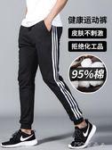 運動長褲男士秋冬款寬管棉褲子跑步籃球訓練寬鬆大號休閒加絨衛褲 卡卡西