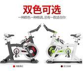 動感單車超靜音健身車家用腳踏車室內運動自行車健身器材XW(一件免運)