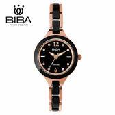 法國 BIBA 碧寶錶 純粹晶瓷系列 藍寶石玻璃 石英錶 B31BC046B 黑色 - 28mm