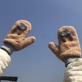 手套 女冬天可愛防風加絨加厚保暖騎車正韓學生連指INS日系羊羔絨