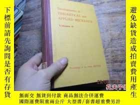 二手書博民逛書店developments罕見in theoretical and