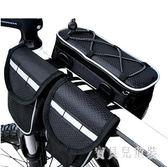 騎行包自行車車前包鞍包騎行裝備防水罩 BF3570『寶貝兒童裝』