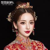 新年鉅惠 新娘頭飾中式鳳冠結婚古裝發飾套裝2018新款秀禾和服龍鳳褂配飾品