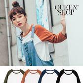 Queen Shop【01037369】配色袖多色棒球上衣 四色售*預購*