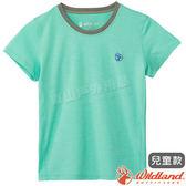 Wildland 荒野 0A61662-67湖水綠 中童雙色圓領排汗上衣 抗UV/輕柔透氣/吸濕快乾/休閒上衣/親子裝