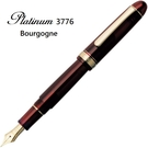 日本 PLATINUM 白金 3776 紅桿金夾 14K金 鋼筆