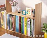 簡約小書架書櫃組合桌上置物架學生宿舍辦公桌桌面收納架簡易兒童   伊鞋本鋪