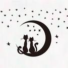 壁貼 星空貓咪 創意壁貼 無痕壁貼 壁紙 牆貼 室內設計 裝潢【YV2891】Loxin