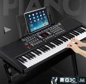 新年鉅惠 多功能電子琴教學61鋼琴鍵成人兒童初學者入門男女孩音樂器玩具88igo