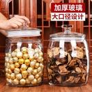 茶葉罐 加厚玻璃密封茶葉罐商用陳皮儲存罐...