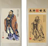 孔子人物畫像卷軸畫 至圣先師 絲綢掛畫 孔夫子掛像 儒家文化禮品WY1108【雅居屋】