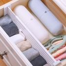 [拉拉百貨]可伸縮 抽屜分隔擋板 塑料衣櫃 分割 擋板 抽屜 整理 收納用品