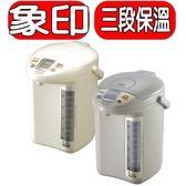 象印【CD-LGF50-TK】微電腦熱水瓶 不可超取 優質家電