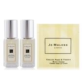 Jo Malone 青檸羅勒葉與柑橘香水(9ml)X2+牡丹與胭紅麂絨潤膚霜(7ml)