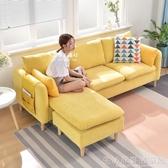 布藝沙發三人小戶型小客廳整裝可拆洗貴妃轉角組合北歐樣板房家具YDL