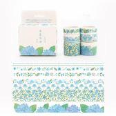 8卷裝和紙膠帶手帳素材裝飾小貼紙diy彩色可愛印花膠布手賬套裝