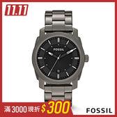 FOSSIL MACHINE SMOKE 灰色不鏽鋼男錶 42mm
