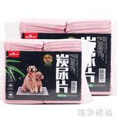 狗狗尿墊寵物尿片吸水墊狗尿墊泰迪小狗用品尿不濕尿布加厚100片      唯伊時尚