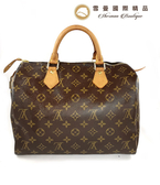 【雪曼國際精品】 LV M41526經典Monogram SPEEDY 30手提/波士頓包-二手商品(8.5成新)