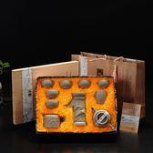 家用粗陶功夫茶具套裝陶瓷茶壺茶杯整套送禮品禮盒裝公司【滿699元88折】