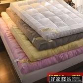床墊 榻榻米床墊加厚10cm可折疊單雙人1.5m1.8m褥子1.2m學生宿舍軟墊被