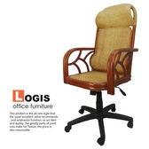 *邏爵* 027-1涼夏藤椅&OA機能椅 辦公椅 休閒椅 電腦椅 藤製 氣壓升降 免組裝