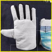 伊人閣 勞保手套雙層全帆布勞保用品耐磨加厚=防護手套