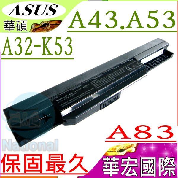 ASUS 電池(保固最久)-華碩   A43,A53,A54,A83,A53JE,A53JH,A53JQ,A53JR,A53JT,A53JU,A53S,A53SD,A32-k53