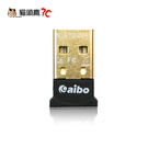 【迪特軍】aibo Bluetooth V4.0 微型藍芽傳輸器[LY-MIC-BT001-V4] 電腦用藍牙傳輸器