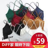 【DIFF】多色好穿棉質帶胸墊美背交叉彈力 背心 小可愛 女裝 免穿內衣【V49】