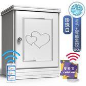 保險櫃 保險櫃家用指紋密碼55cm保險箱隱形小型入牆木制床頭櫃60高床邊櫃衣櫃迷你防盜防撬T 2色
