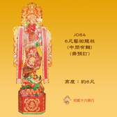 【慶典祭祀/敬神祝壽】6尺藝術龍柱(中間有麵)(6尺)