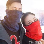 騎行面罩 冬季保暖口罩電動摩托車男騎行防風防寒護耳女騎車面罩擋風圍脖套 七色堇